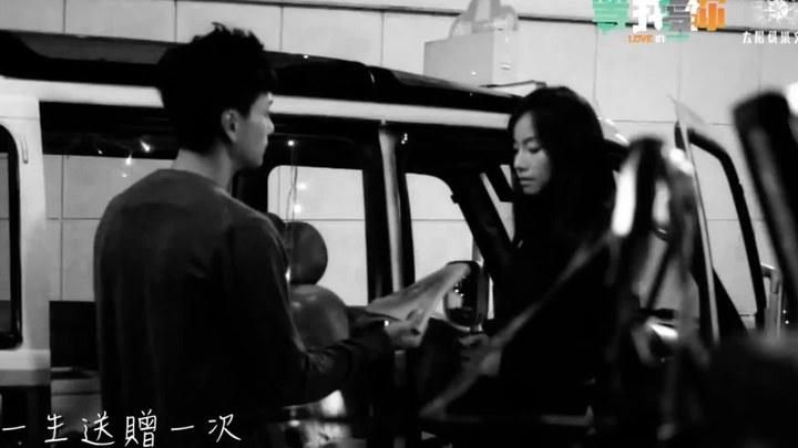 暗恋99天 MV:主题曲《太错》黄宗泽 (中文字幕)