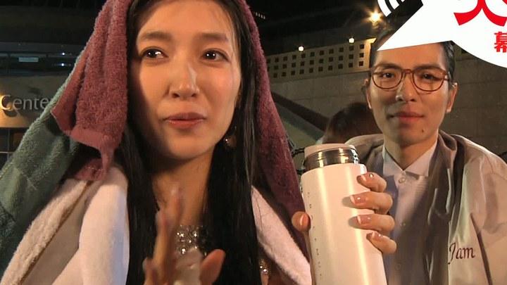 大宅男 花絮1:制作特辑之女神之吻 (中文字幕)