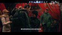 """娱乐-黄晓明不后悔为《白发魔女传》留下后遗症 自曝没演腻大侠还想演""""楚留香"""""""