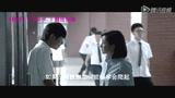 《青春派》曝主题曲MV《我的天空》