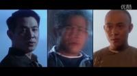 《封神传奇》宣传特辑之李连杰经典回顾