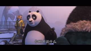 一个师的功夫熊猫即将上线