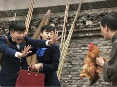 """大当家预告:翟天临演绎""""傻子""""逆袭变奇才"""
