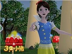 《白雪公主和三只小猪》引导版预告 重现两大经典童话