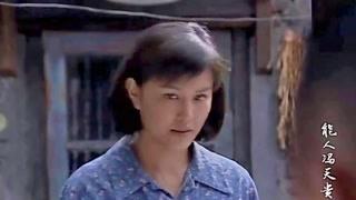 《能人冯天贵》最美不过朱晏,沉浸在姐姐的美颜中