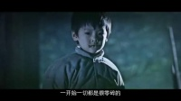 黄轩薛凯琪杀戮惊魂 《青魇》终极版预告片