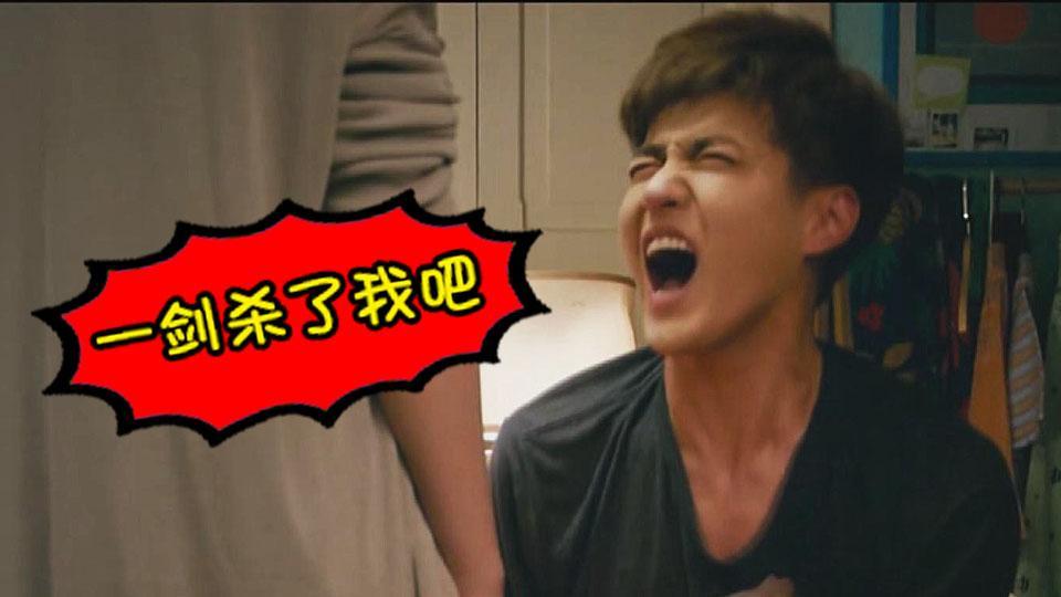 【羞羞的影评130】2016国产电影十大雷人台词