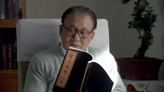 《历史转折中的邓小平》小平在忙碌也会一早看简报关注国家事宜