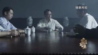 苍南县委、县政府就县长应不应该出庭 进行了两次讨论