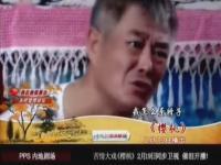 樱桃-宣传片
