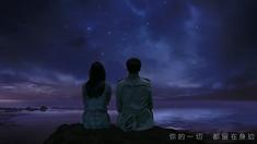 消失爱人 插曲MV《情愿错过白天》(演唱:黎明)