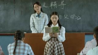 王靖云给学生安排作文  这是在给你机会了解爸爸