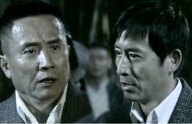 洪流-6:大叔带兵夜袭敌军救好汉