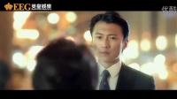 """容祖儿《一生一世》主题曲MV""""让我们走下去"""""""