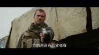 《侠探杰克:永不回头》全球多国首日票房夺冠视频