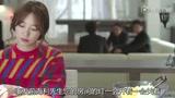 EP06-3朴有天再遇秀妍情绪失控