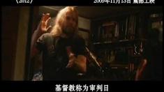 2012 中文超长片段