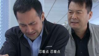 《你是我的亲人》桂芝重病连众痛哭流涕 这后妈为家操劳了多少