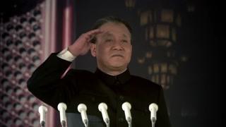 《历史转折中的邓小平》阅兵式影响巨大 众人高呼祖国万岁