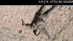 大兵小将 先行版预告片1