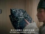 《非狐外传》活色生香版预告(粤语)