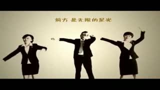 适合表演的手语视频《勇往直前》 手语舞教学