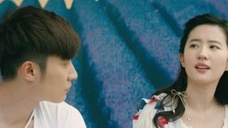 沈居安和苏韵锦谈理想 苏只想要简单的生活