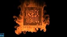 锦衣卫 先行版预告片