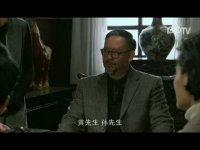 誓言今生第23集抢先看02
