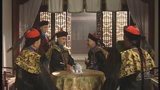 《醉拳》李继华搜查祈亲王的罪证 还想隐瞒?