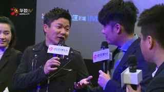 陈赫送《超级快递》到杭州 观众却最关心他的腰?