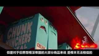 【小操大吐槽 】1026一分钟看完《香肠派对》 史上最污动画片