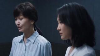 《不完美的她》时隔三十年 绪之、钟惠和李泽在审讯室里相聚互相指责