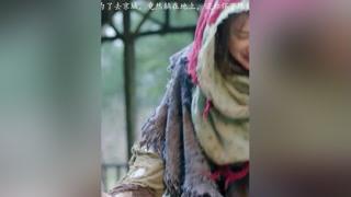 花不弃为了去京城,竟然躺在地上,谎称怀了陈煜的孩子#小女花不弃 #古装