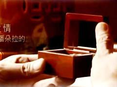 我爱你爱你爱我:开启爱情的潘朵拉盒子