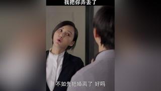 丈夫遇事太软弱,妻子终于受不了了#三个奶爸 #李晨 #张歆艺