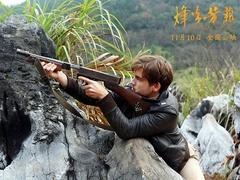 《烽火芳菲》终极预告 刘亦菲生死绝恋演绎抗战真情