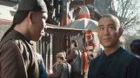 《太极2》怪咖玉娘情史