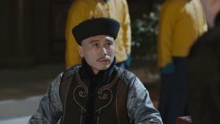 刘墉说富国泰只顾自己