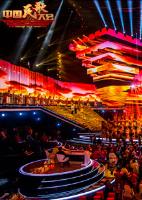中国民歌大会集锦