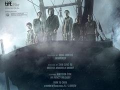 《海雾》美版预告 六名船员走私船陷悲剧