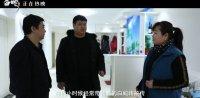 """白蛇:缘起(""""回家""""特辑 归乡游子带父母看场电影)"""
