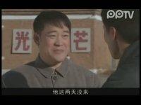 小姨多鹤第26集抢先看04