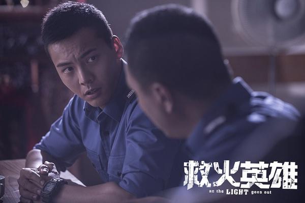 《救火英雄》制作特辑 训练篇