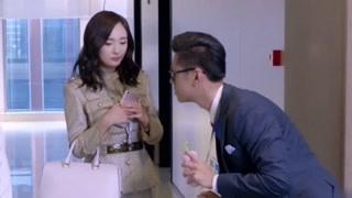 《谈判官》杨幂遇到奇葩队友 初次见面一上来竟然乱闻?