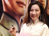 杨紫琼时隔16年再演俞秀莲 介意和第一部做比较