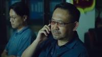 """聚焦""""扫黑除恶""""现实题材,姜武张颂文互飙演技"""