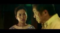 《窃听风云3》 曾江反对上市病发 叶璇狠心不救父