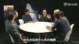 《星际迷航2》主创圆桌交流