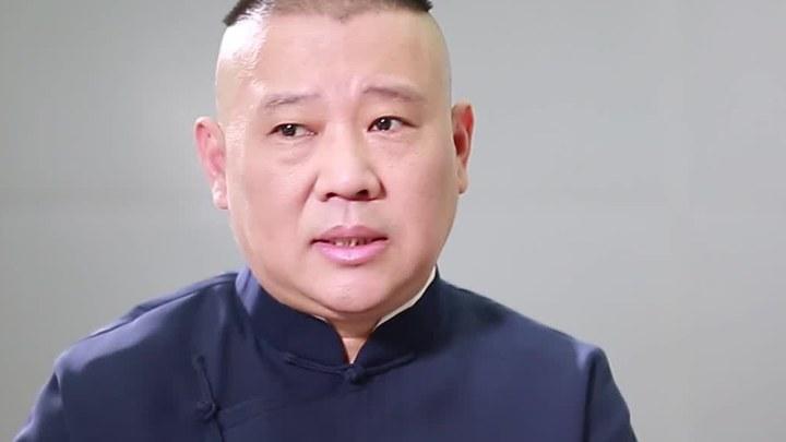 祖宗十九代 花絮3:郭德纲导演特辑 (中文字幕)